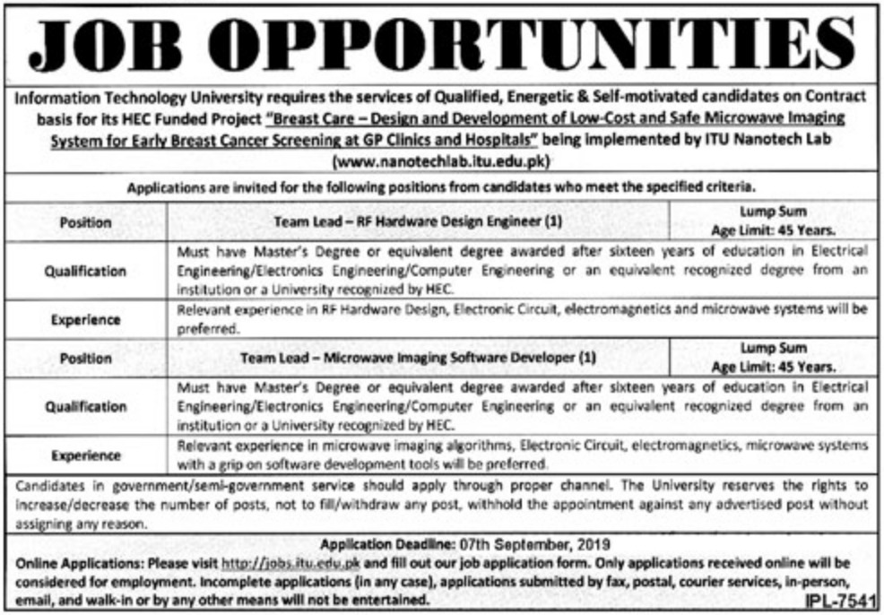 Information Technology College ITU Lahore Jobs 2019