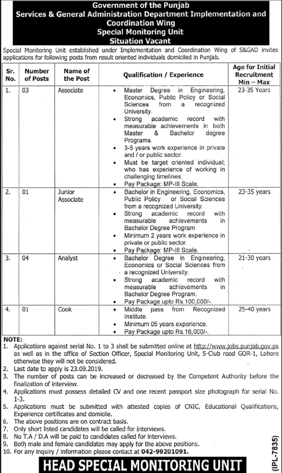 Department of Services and General Affairs S & GAD Punjab Jobs 2019
