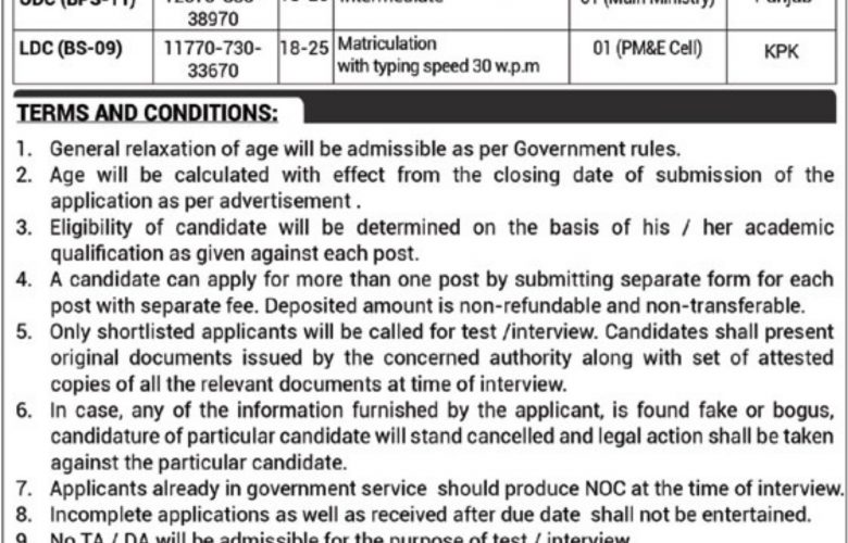 Ministry of Communications Jobs 2019 - Umang on trade application form, india application form, business application form, charity application form, divorce application form, israel application form, death application form, transportation application form, marriage application form, eid application form, travel application form, christmas application form, love application form, education application form, family application form,