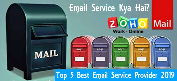 Best email service