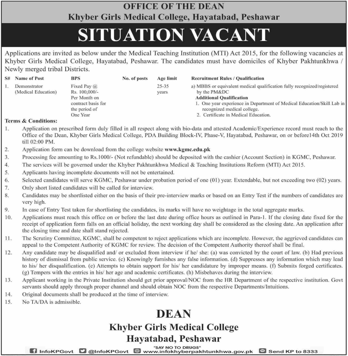 Khyber Girls Medical College KGMC Peshawar Jobs 2019