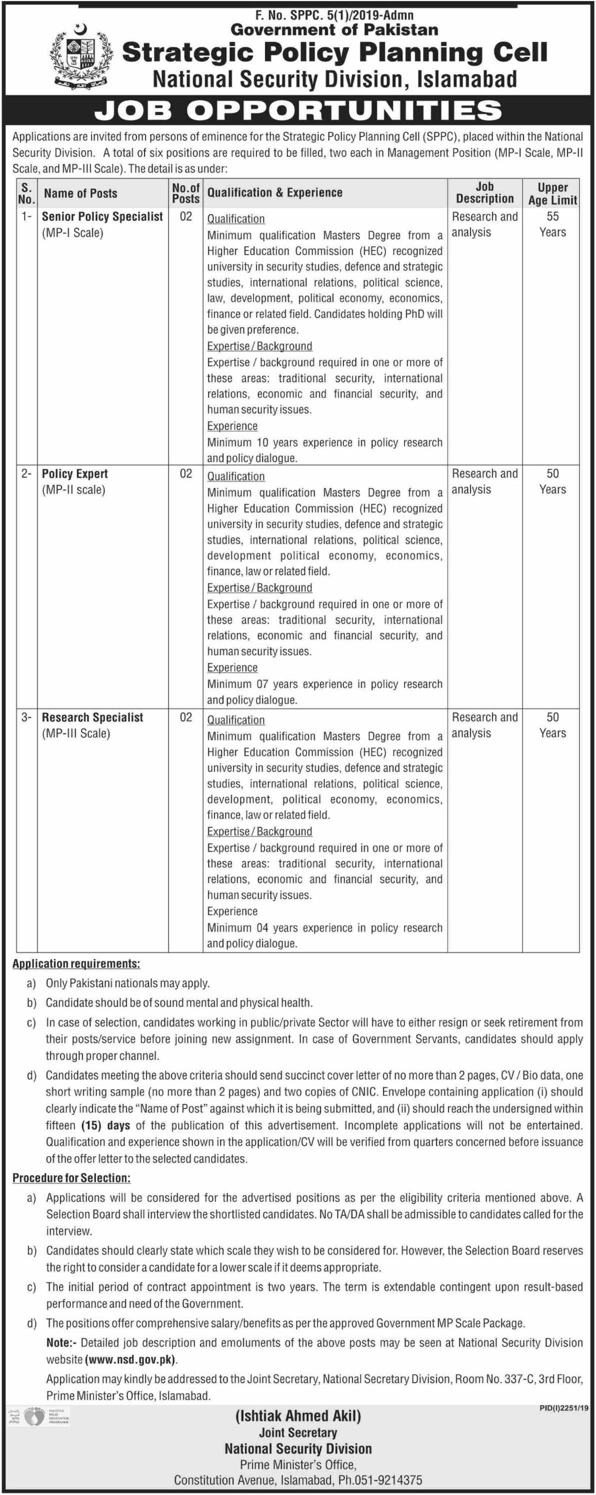 National Security Agency Islamabad Jobs 2019