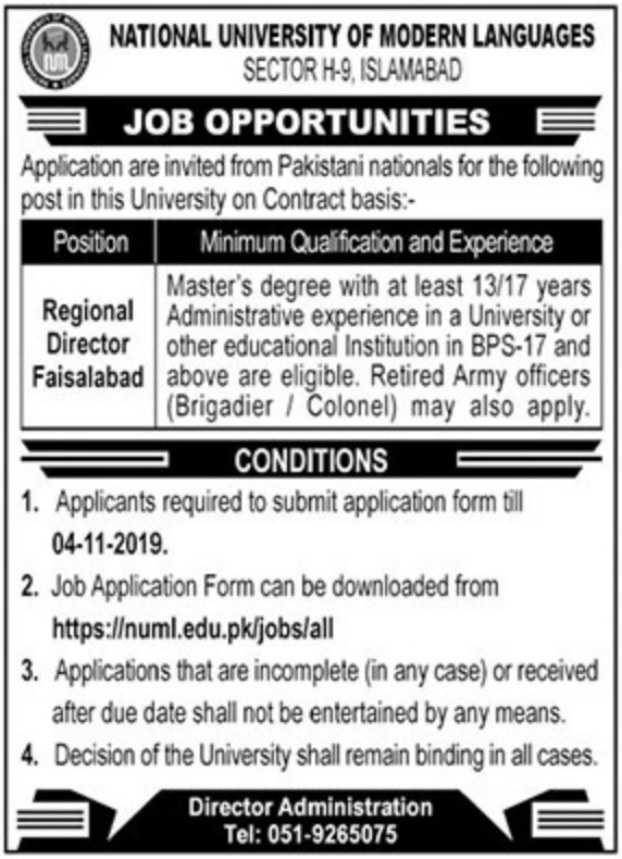 Download Application for National Language Institute NUML Jobs 2019
