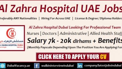 Al Zahra Hospital Dubai Careers in Sharjah Experienced Staff