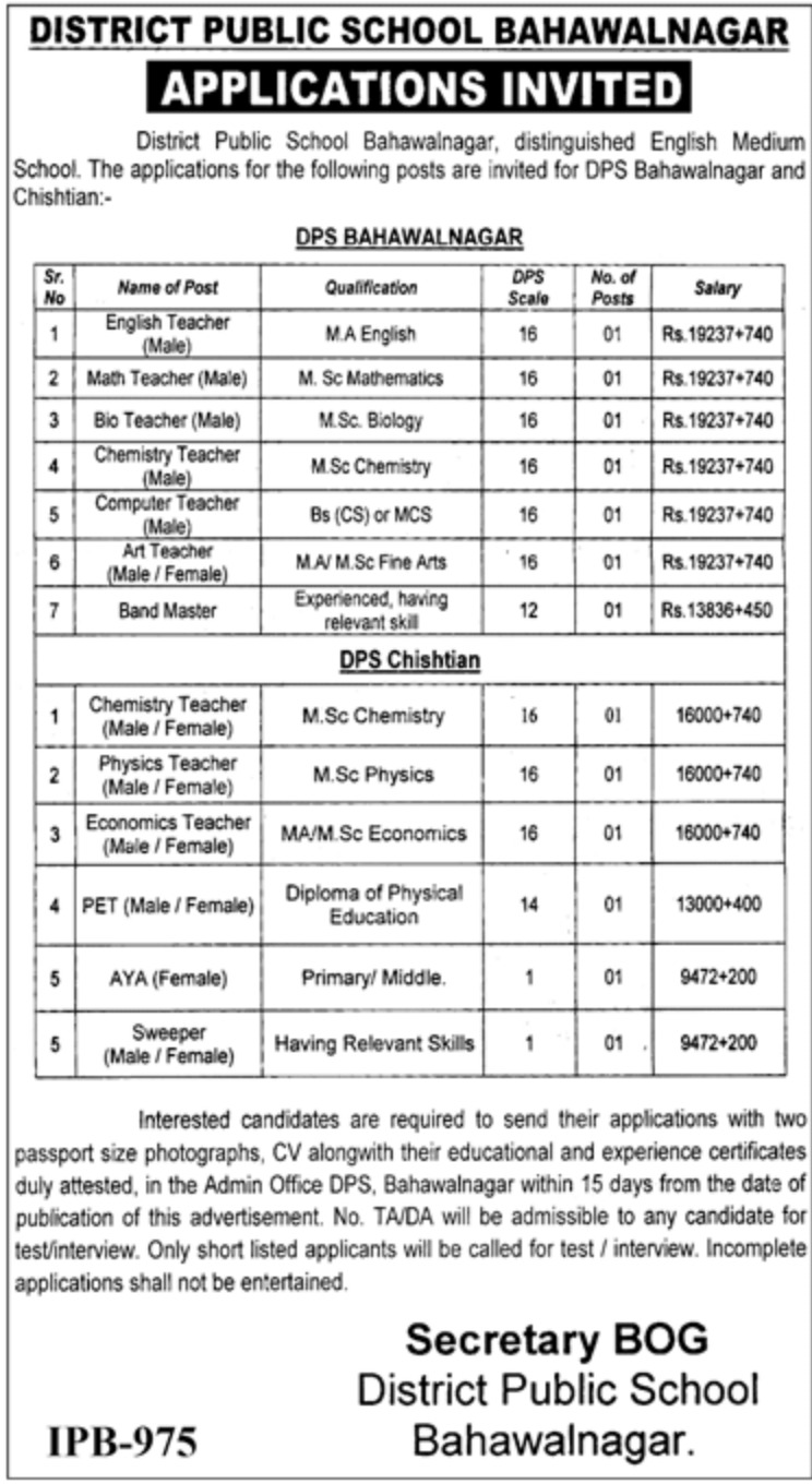 DPS Bahawalnagar Jobs 2019 School District Public Schools