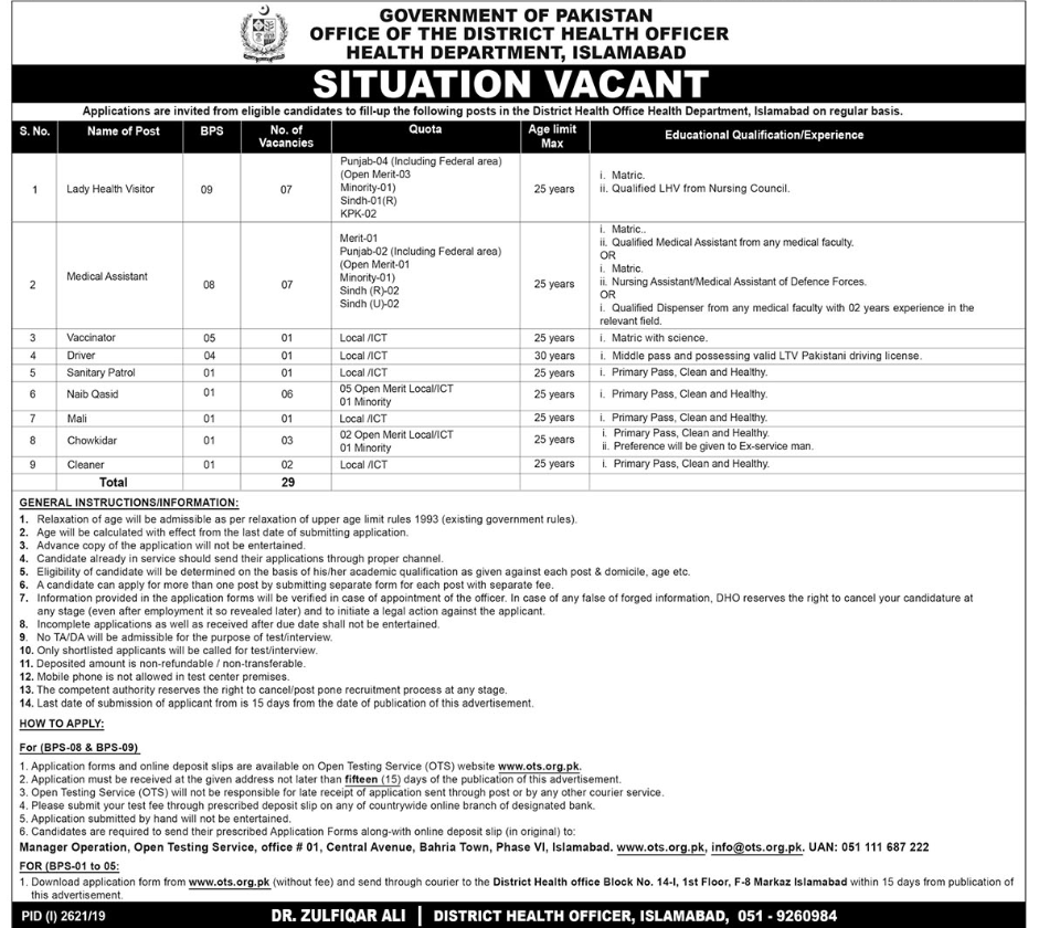 District Health Officer Health Department