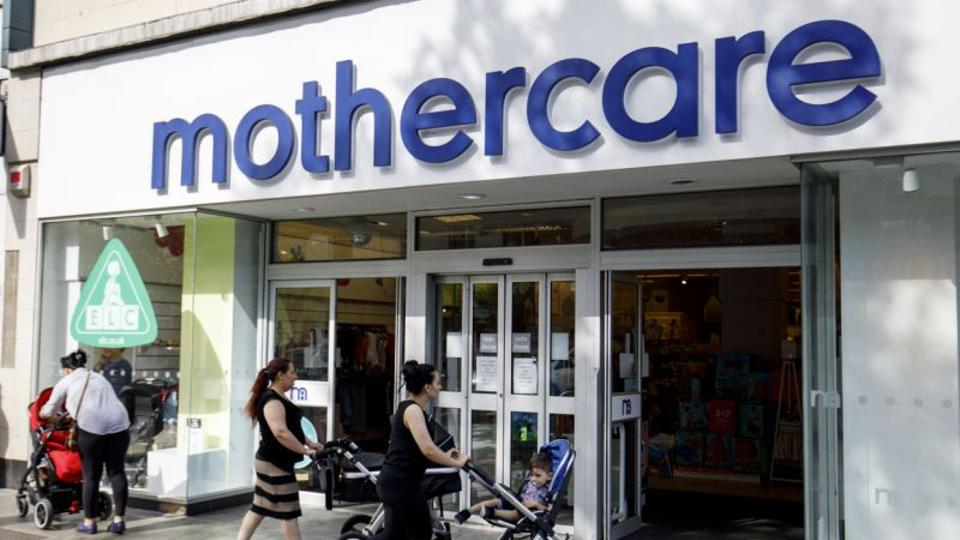 Mothercare's 79 stores in the UK lost $ 46.9 million last year.