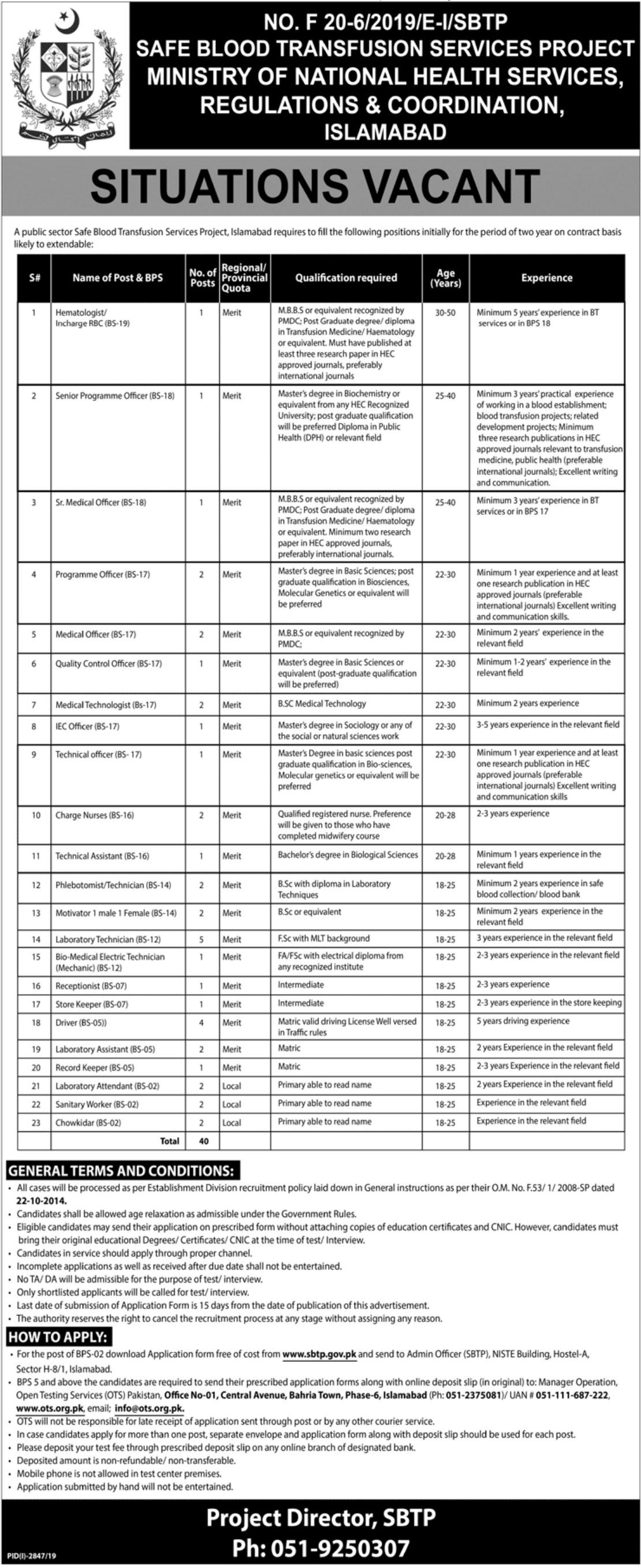 National Health Service Regulations and Coordination Islamabad Jobs 2019