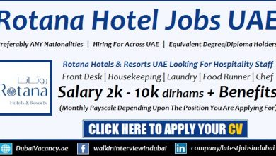 Rotana Careers & Hotel Jobs 2019 For Across UAE Required Staff