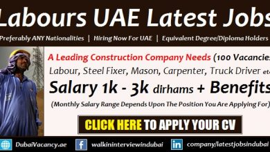 UAE Labour Jobs 2019 New Vacancies Open For All Nationalities