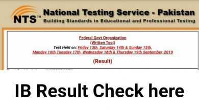 Federal Govt Organization IB Test result nts merit list check
