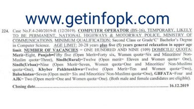 National Highway Motorway Police Job - FPSC Apply Online