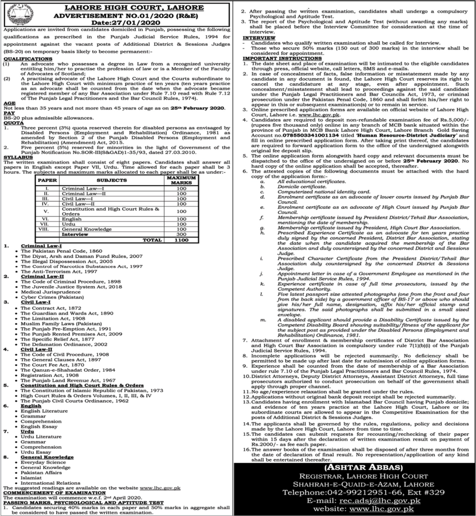 Lahore High Court Lahore Careers 2020
