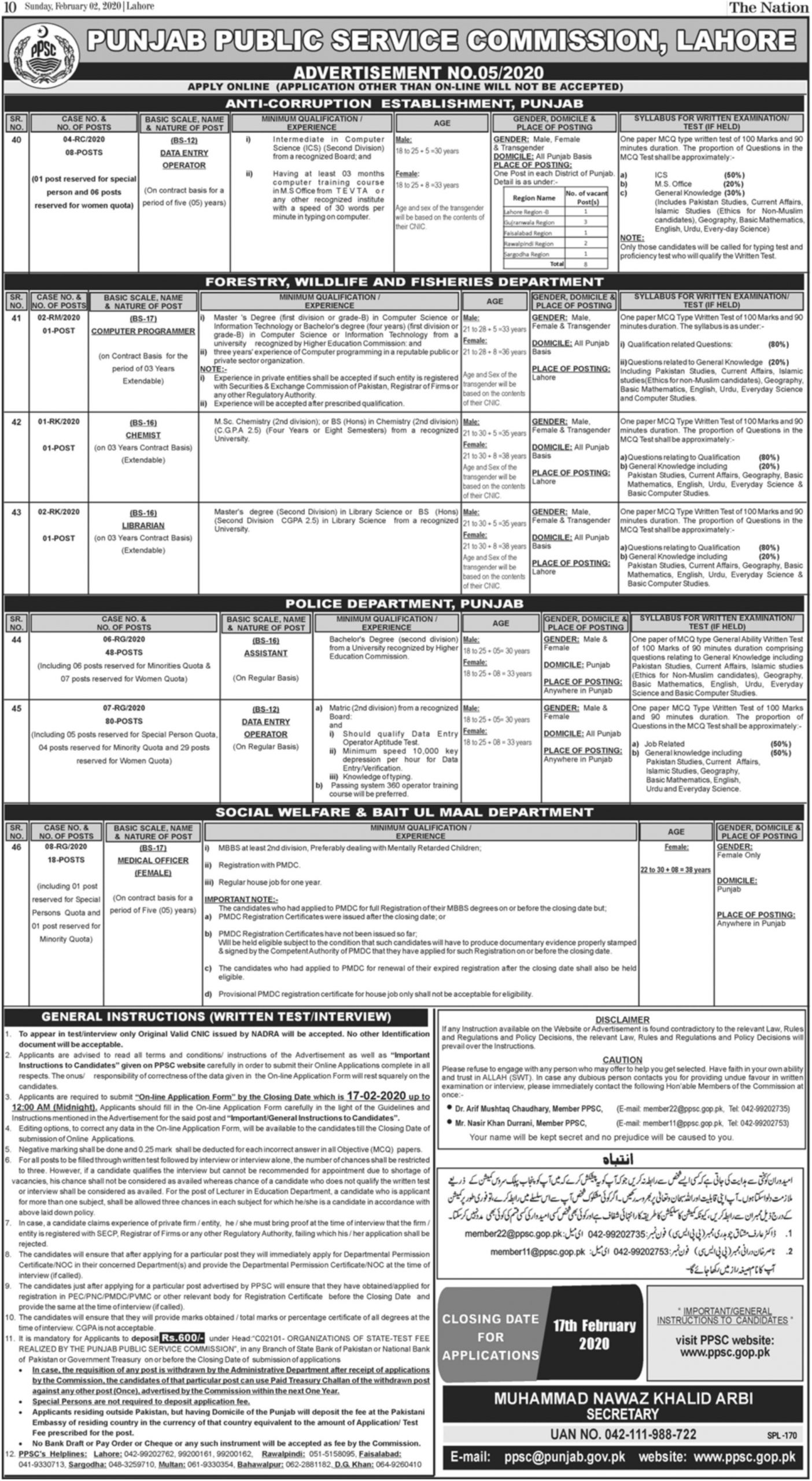 Careers at PPSC 2020 Punjab Officials Committee Lahore